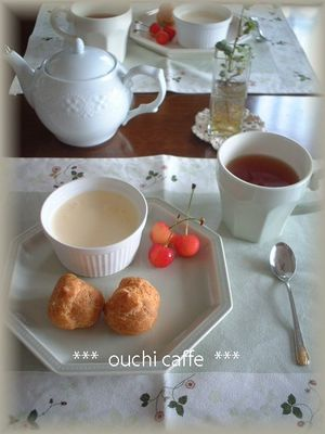 Ouchi_caffe