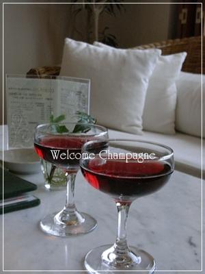 Welcom_champagne