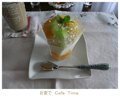 Cafe_time2
