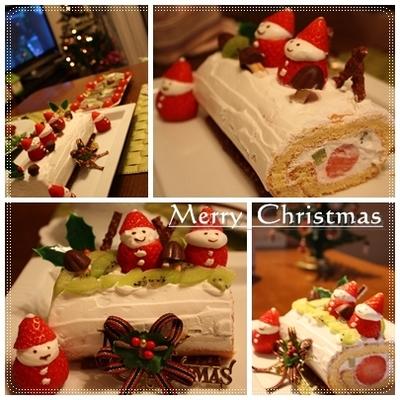 Christmasu
