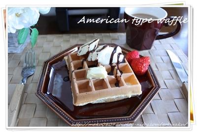 American_type_waffle
