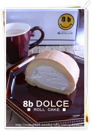8dolce