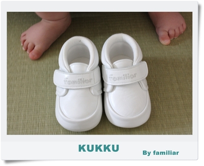 First_shoes